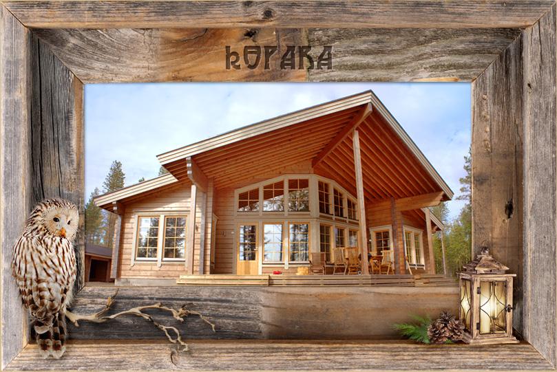 Wildes Lappland Kopara Hütten